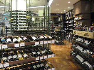 wine department at Hyundai Department Store