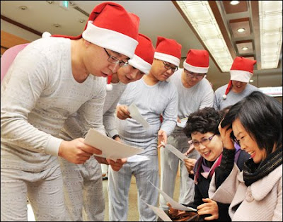 image from Korea Times at www.koreatimes.co.kr-www-news-nation-2009-12-117_57348.html