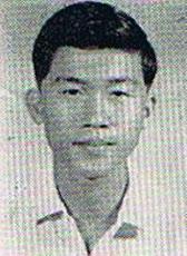 Chin Kin Onn