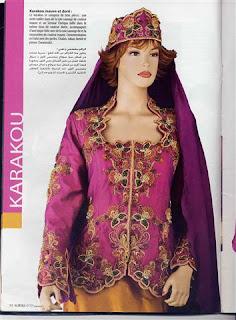 مجلة سميرة الجزائرية للازياء العصرية