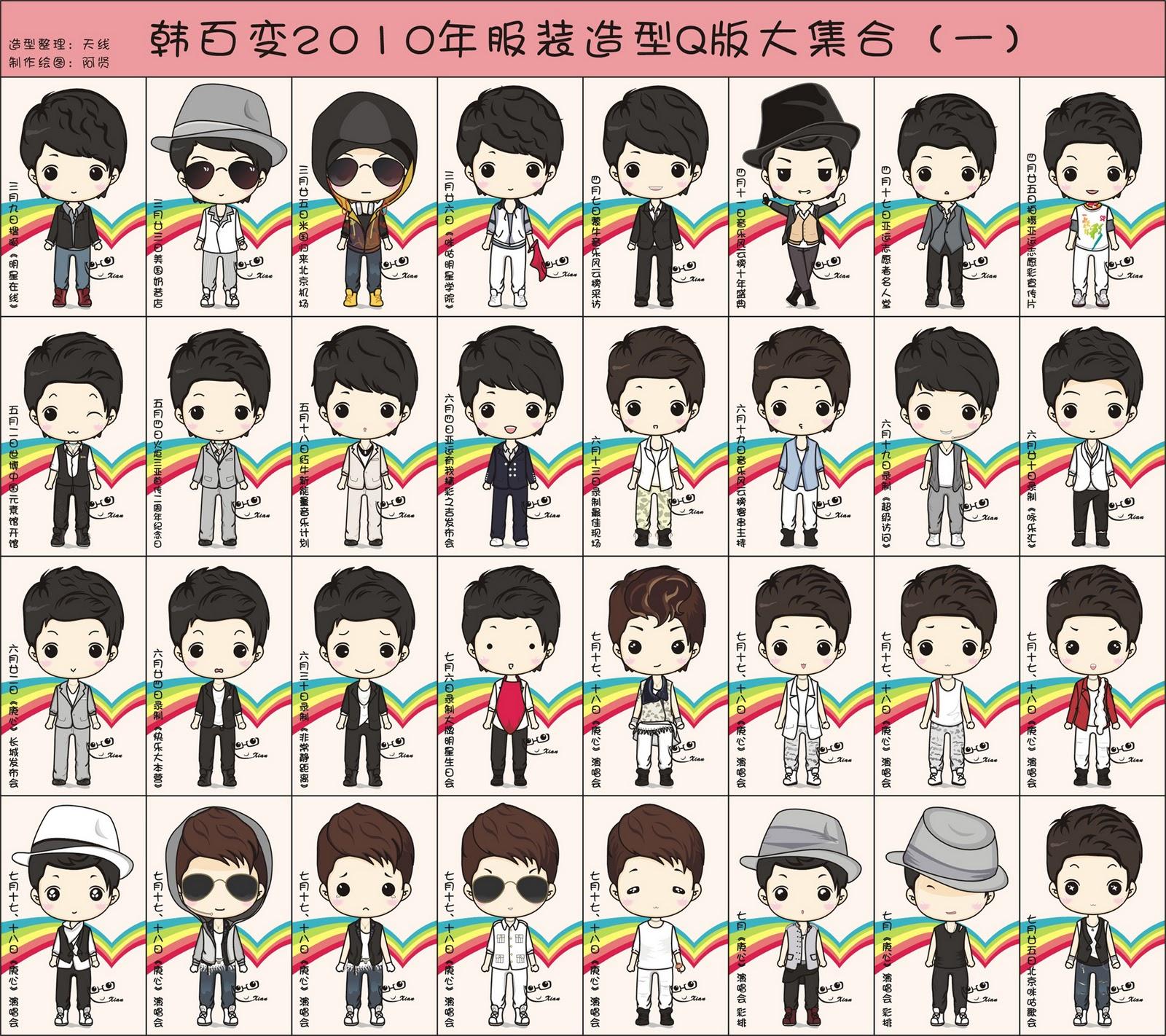 http://2.bp.blogspot.com/_u_05fJJtOBo/TUaEqfBXHNI/AAAAAAAADIg/TVCDSQRxilw/s1600/cartoon+han+geng.jpg