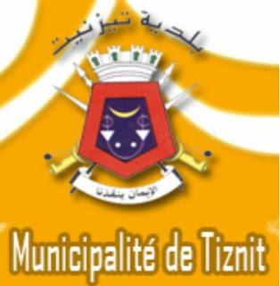 tiznit logo municipalite