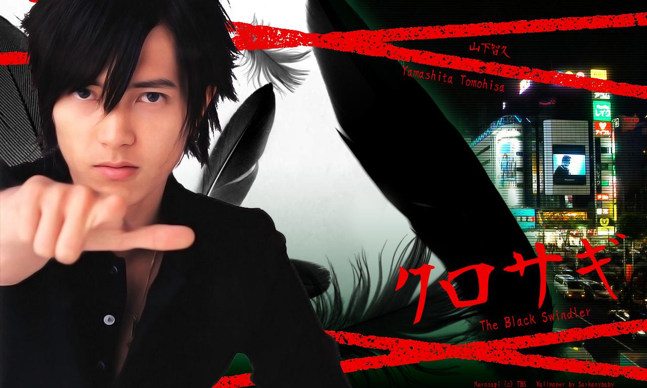 http://2.bp.blogspot.com/_uaYAQa2yaoc/TUcooF4KDrI/AAAAAAAAABg/iWfL0aY-_i8/s1600/kurosagi_wallpaper_vol_2_by_sarkanybaby.jpg