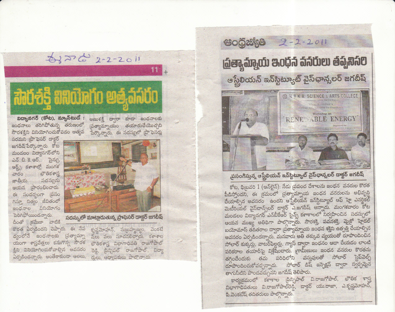 Article in Sakshi NewsPaper on account of Renewable Energy (Please ...