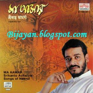 download Indian Medicinal