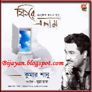 free download chandi path durga puja