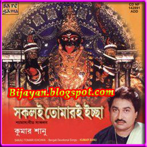 hare nom bual mp3 songs