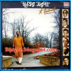 priyo bondhu anjan dutta download free