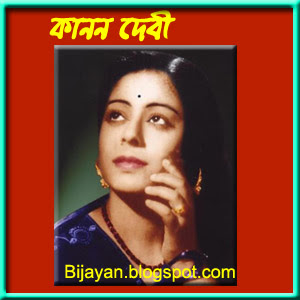 Old bangla dj mp3 download