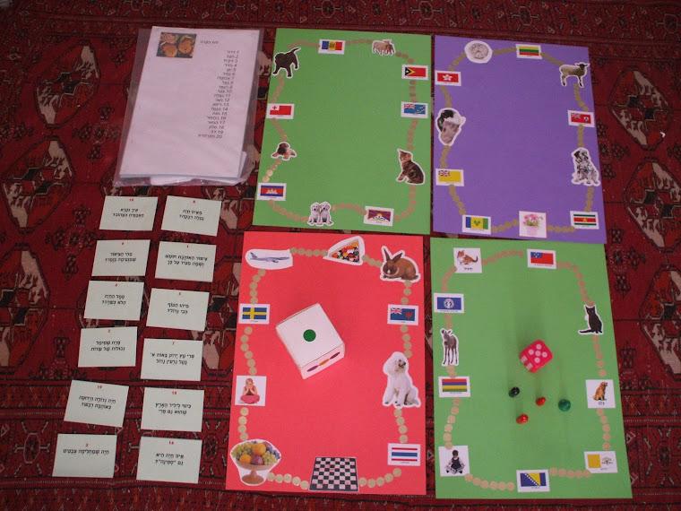 לוחות משחק רב-תכליתיים, מתאימים למגוון נושאים