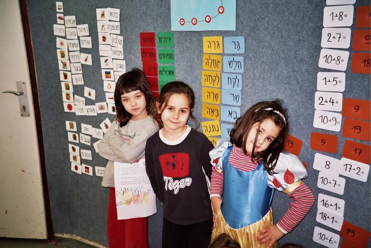 משחקי למידה לשיפור הקריאה והחשבון בחטיבה הצעירה תא