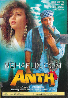 Anth (1993) - Hindi Movie