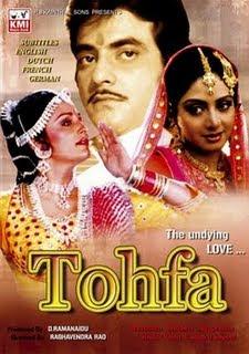 Tohfa (1984) SL YT - Jeetendra, Jayapradha, Sridevi, Aruna Irani, Kader Khan, Shakti Kapoor, Jagdeep, Leela Mishra, Urmila Bhatt, Mohan Choti