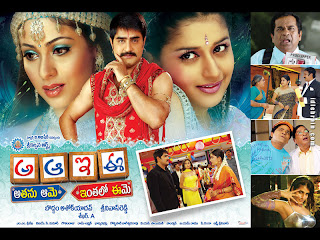 Watch A Aa E Ee Movie Online