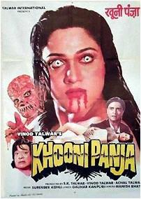 Khooni Panja (1991) Hindi Horror Movie Watch Online