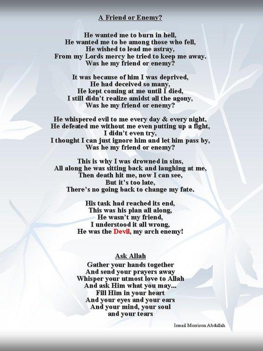 poem bismillah