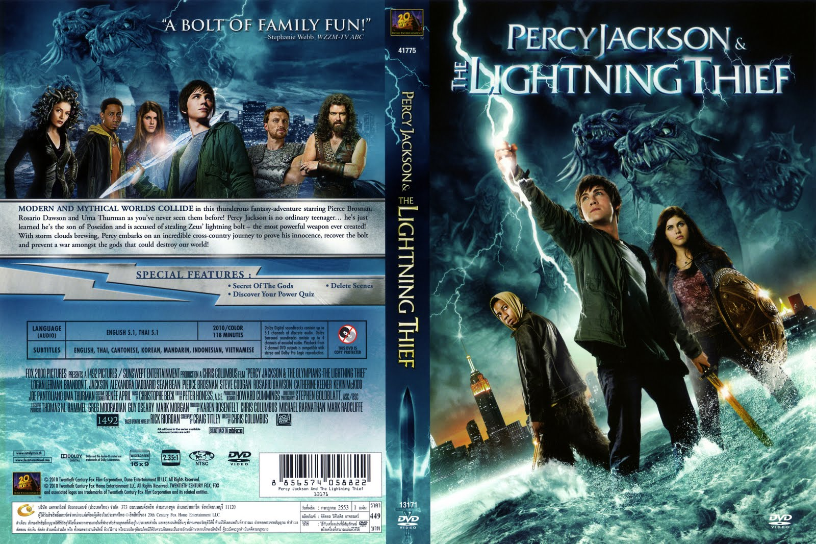 percy jackson and the olympians the lightning thief book report The film is loosely based on the lightning thief, the first novel in the percy jackson & the olympians series by rick riordan it stars logan lerman as percy jackson alongside an ensemble cast that includes brandon t jackson, alexandra daddario, jake abel, rosario dawson, steve coogan, uma thurman, catherine keener, kevin.