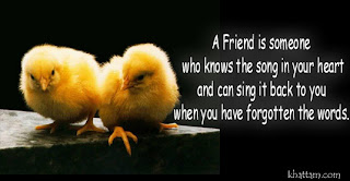 Free Friendship Day eCards