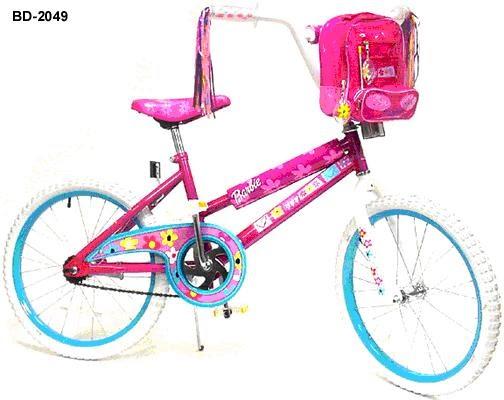 Toko Sepeda: Sepeda Anak-Anak