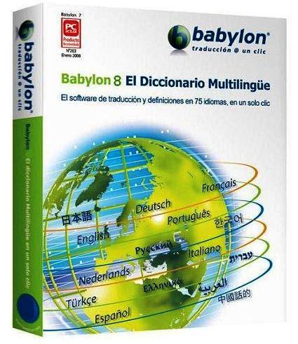 english persian online dictionary babylon