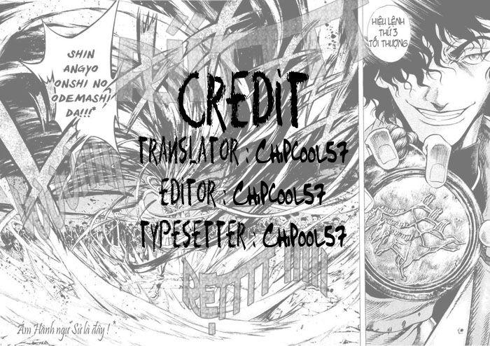 Ám Hành Ngự Sử - Chapter 16 - Pic 1