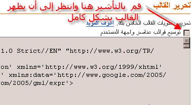 http://2.bp.blogspot.com/_ujXOhhPHVf8/SVup4w1V3-I/AAAAAAAAA38/eYNcNjlQOQ4/s400/%D8%B4%D8%B1%D8%AD2.jpg