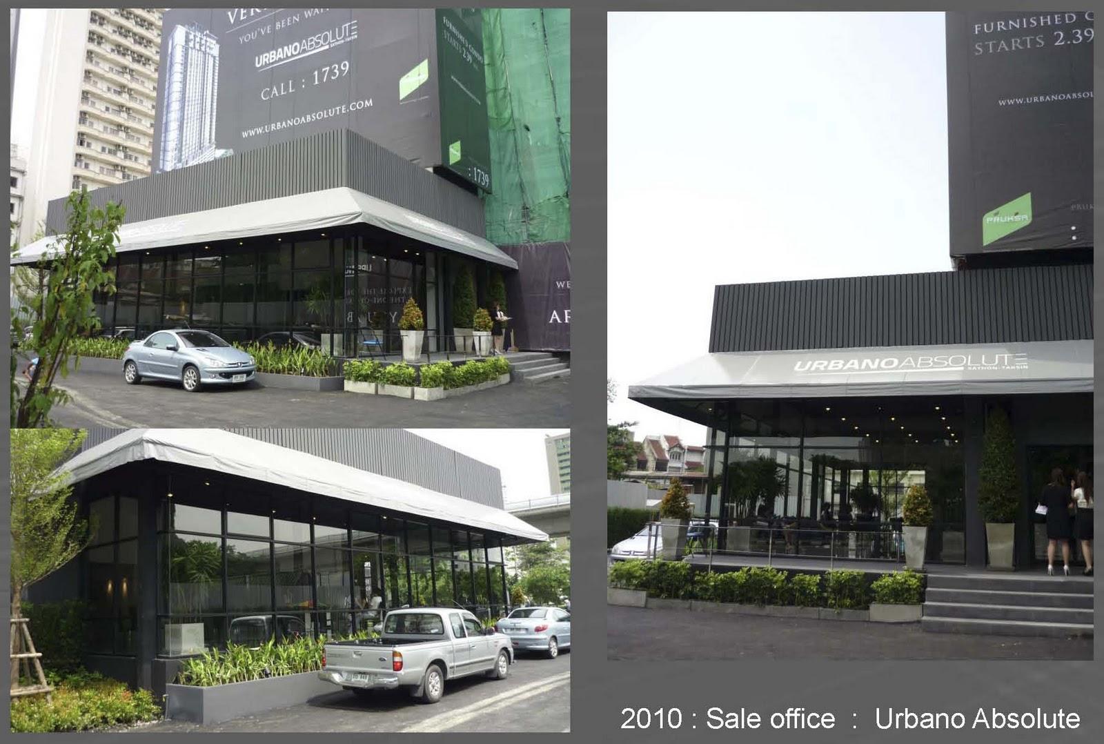 Commercial Architectural Design - Construction News, Blogs