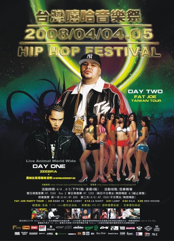 [hiphop-01.jpg]