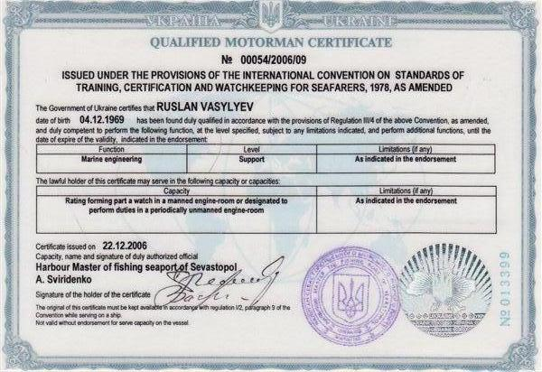 vasylyev ruslan seaman s documents and certificates vasylyev  vasylyev ruslan seaman s documents and certificates