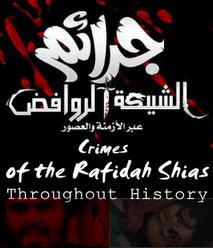 Film: Crimes of the Rafidah!