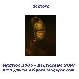 [DVD_aeipote_02.jpg]