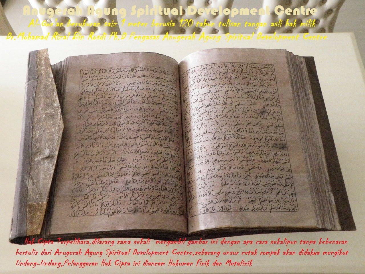 Al-Qur'an Ukuran Saiz 1 Meter berusia 120 Tahun