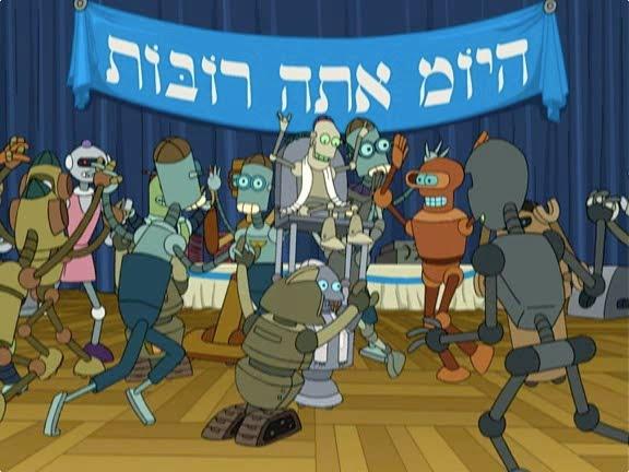 bot.mitzvah.jpg
