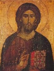 Fraternidad el Santo Nombre (hesicasmo católico)
