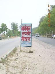 bhayankar..marketing u see