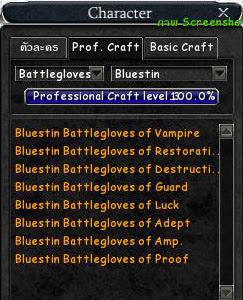 Bluestin Battlegloves