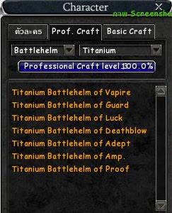Titanium Battlehelm