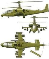 Бумажная модель вертолета Черная акула Ка-50