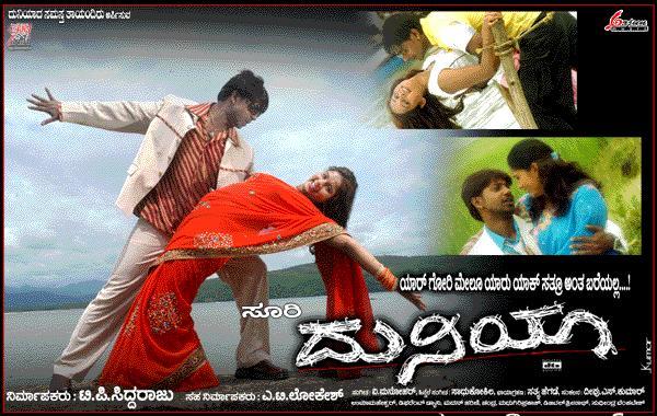 Duniya vijay kannada movie online kannada movies online