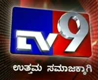 Watch TV9 Kannada News Channel Online ~ Kannada Movies Online