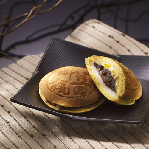 Nugget Adalah: Oishii Tabemono おいしい食べ物