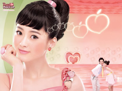 Go ARA for Etude House