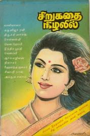 வெளியீடு 1992
