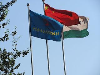 bandeiras de begin e china