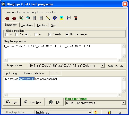 Проверить наличие подстроки в строке — Текст и строки
