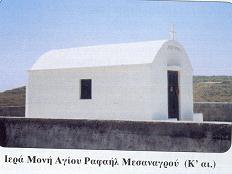 """""""ΑΓΙΟΣ ΡΑΦΑΗΛ"""""""