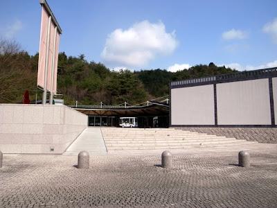 MIHO MUSEUM