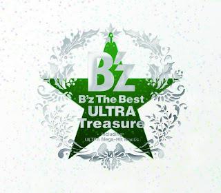"""ウインターギフト・パッケージ仕様B'z The Best """"ULTRA Treasure"""""""
