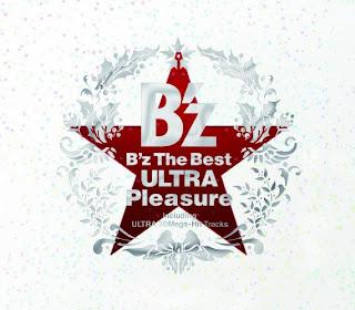 """ウインターギフト・パッケージ仕様B'z The Best """"ULTRA Pleasure"""""""
