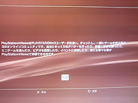 PlayStation@Home